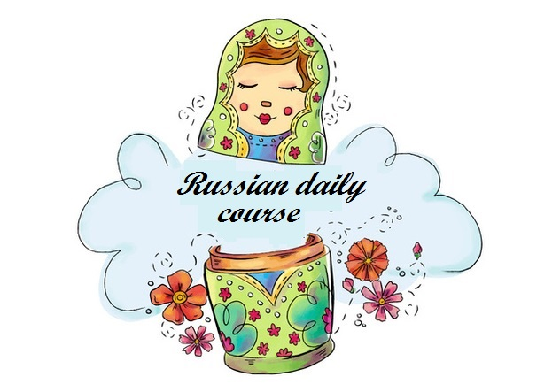 Russian daily course
